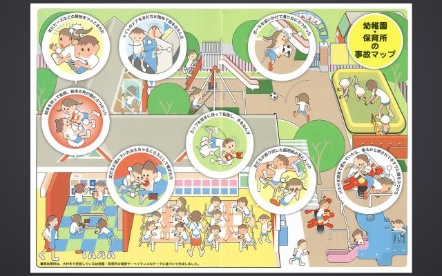 幼稚園・保育園の事故マップ